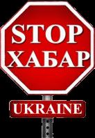 Всеукраїнське об'єднання СТОП ХАБАР